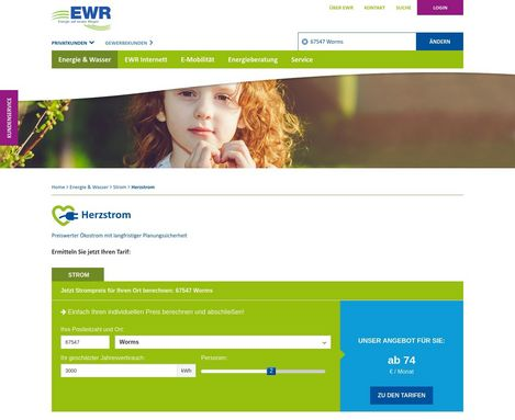 The new design of the EWR sales site